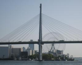 flyer and bridge