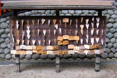 wishes in fushimi inari, kyoto