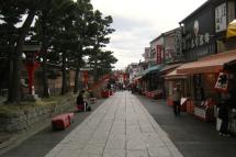 street with places to eat near fushimi inari, kyoto