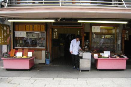 place to eat near fushimi inari in kyoto