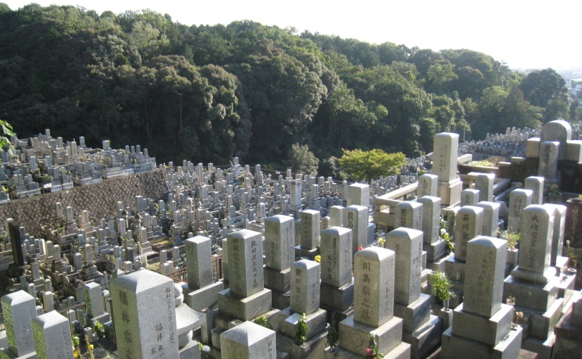 Makam di Jepang